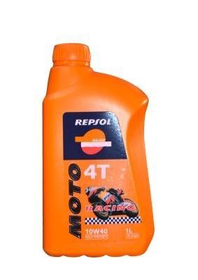 Масло моторное Repsol Moto Racing 4T