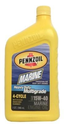 Масло Pennzoil Marine Heavy Duty Multigrade 4-Cycle SAE 15W-40